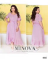 Платье женское летнее большой размер №17-217-светло-сиреневый| 52-54|56-58|60-62|64-66р.