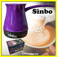 Электрическая турка Sinbo SCM-2928.Кофейная турка для кофе, кофеварка, электрокофеварка, электротурка 600 Вт