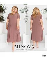 Платье женское летнее большой размер №8-238-пудра| 52-54|56-58|60-62|64-66р.