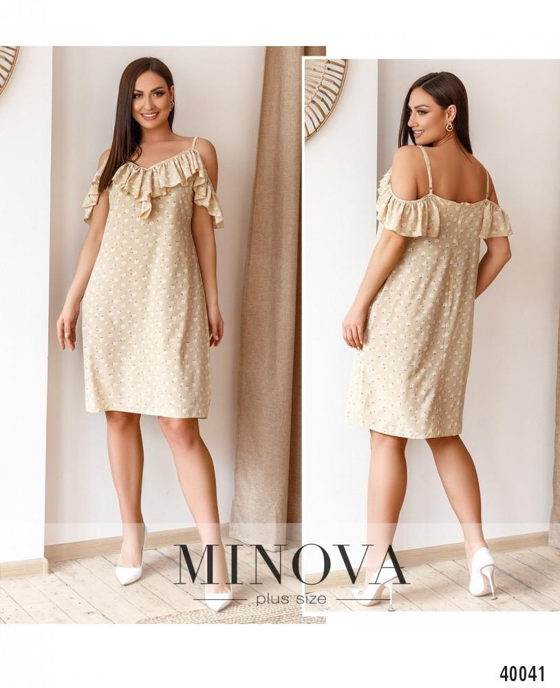 Платье женское летнее большой размер №769Б-бежевый  48-50 52-54 56-58р.