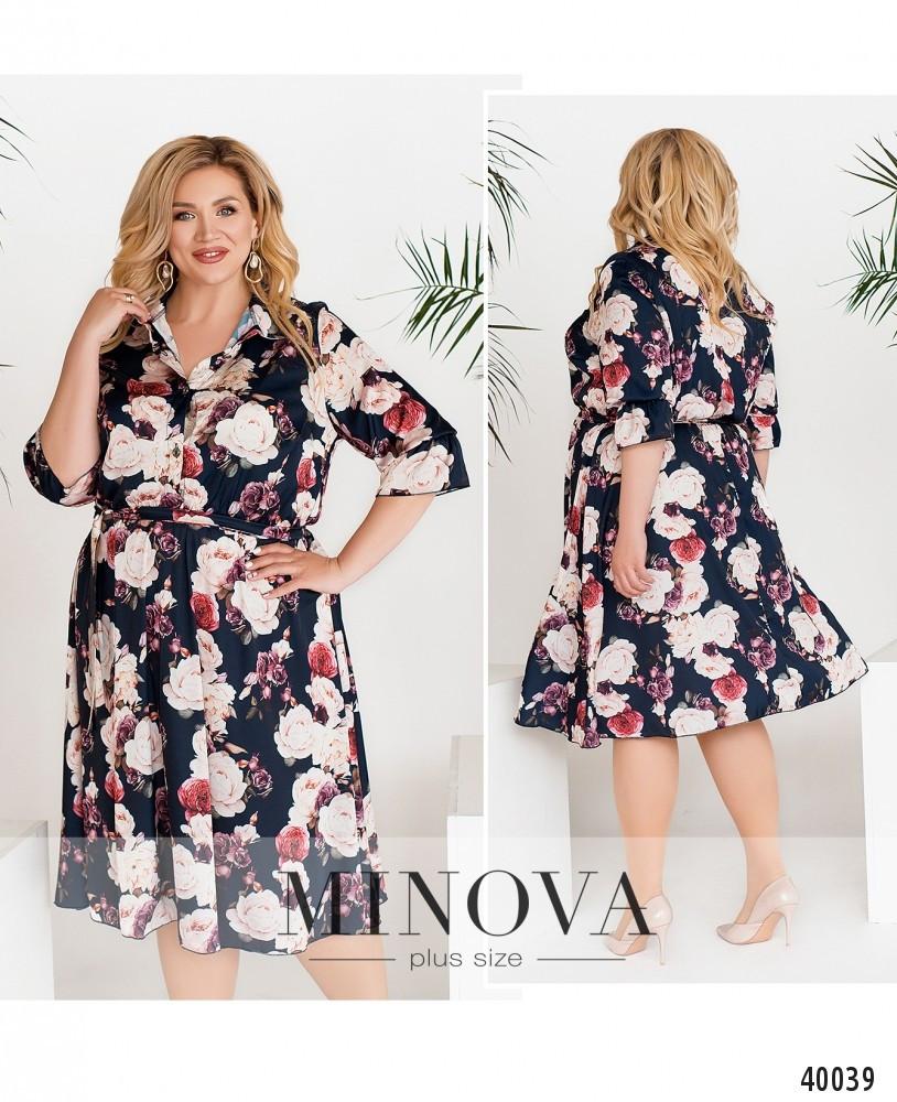 Платье женское летнее большой размер №828СБ-синий| 50-52|54-56|58-60|62-64р.