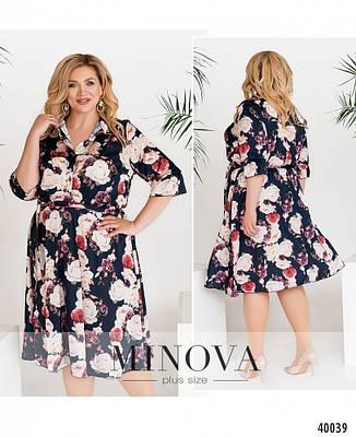 Платье женское летнее большой размер №828СБ-синий| 50-52|54-56|58-60|62-64р., фото 2