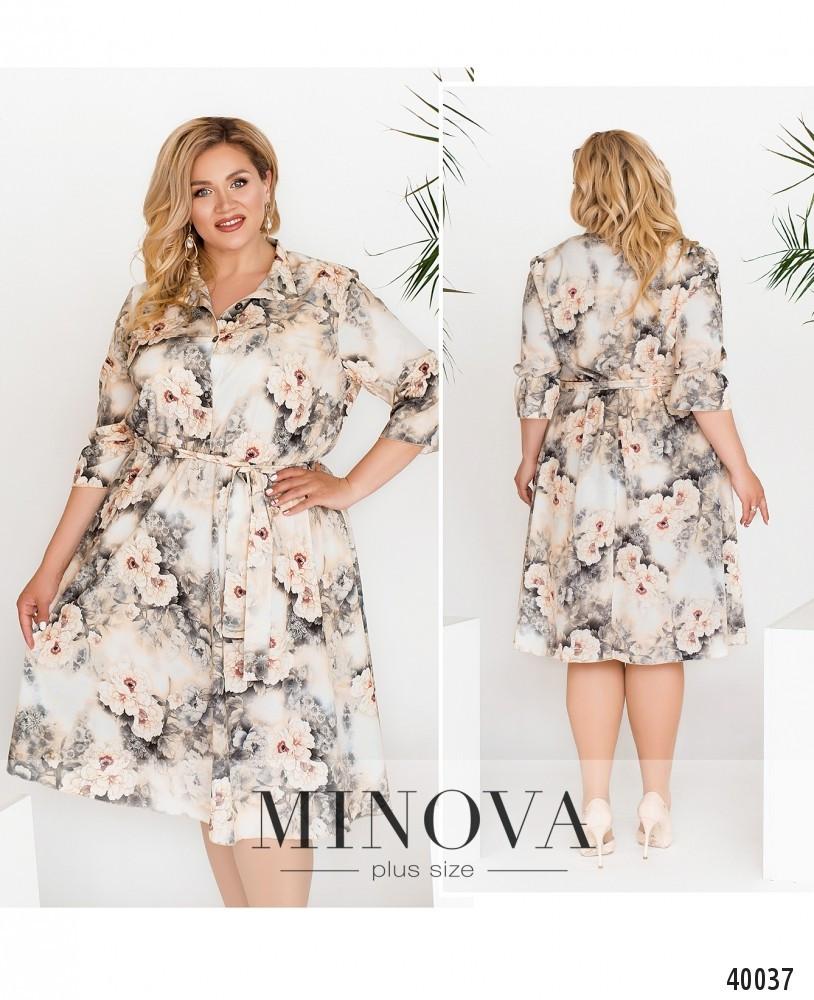 Платье женское летнее большой размер №828СБ-серый| 50-52|54-56|58-60|62-64р.