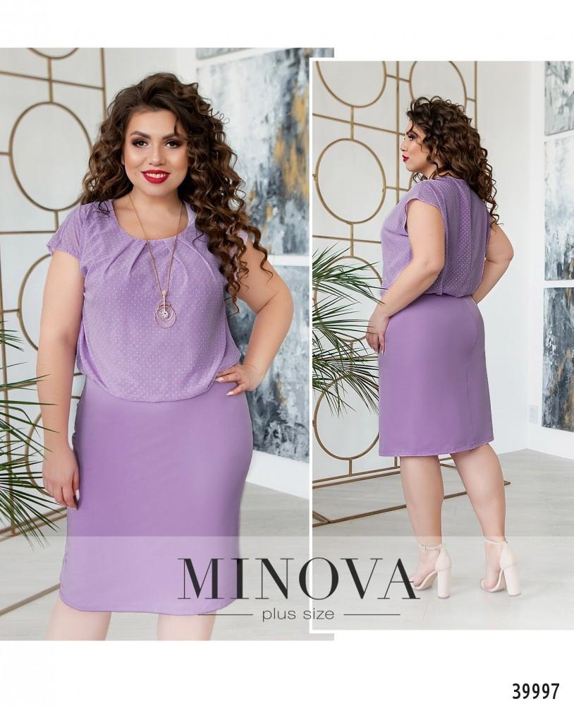 Платье женское летнее большой размер №261Б-сирень| 50|52|54|56|58|60р.