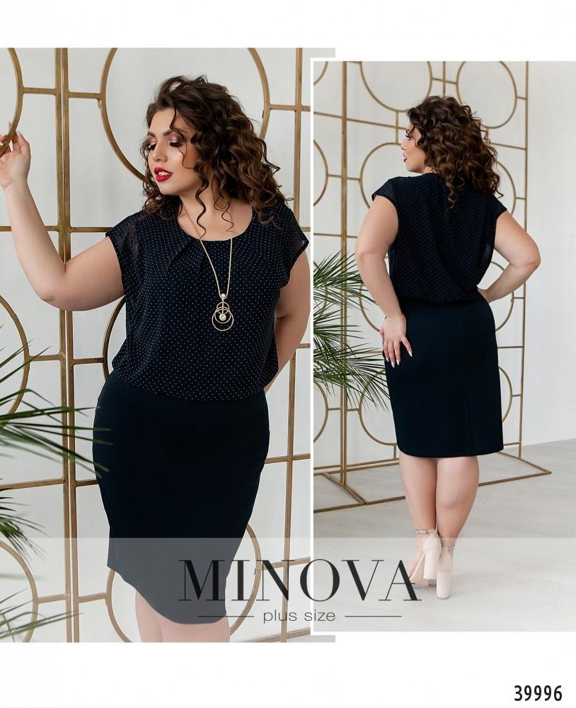 Платье женское летнее большой размер №261Б-синий  50 52 54 56 58 60р.
