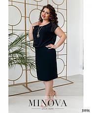 Платье женское летнее большой размер №261Б-синий  50 52 54 56 58 60р., фото 2