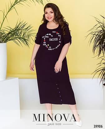Платье женское летнее большой размер №00098-бордо  52 54 56 58р., фото 2