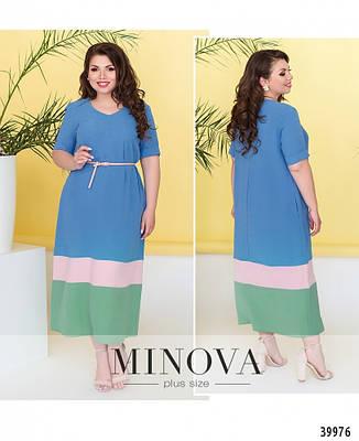 Платье женское летнее большой размер №4182-1-джинс| 50-52|54-56|58-60|62-64р., фото 2