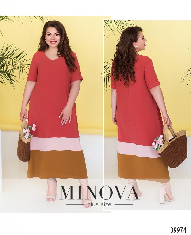 Платье женское летнее большой размер №4182-1-коралл| 50-52|54-56|58-60|62-64р.