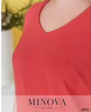 Платье женское летнее большой размер №4182-1-коралл| 50-52|54-56|58-60|62-64р., фото 3