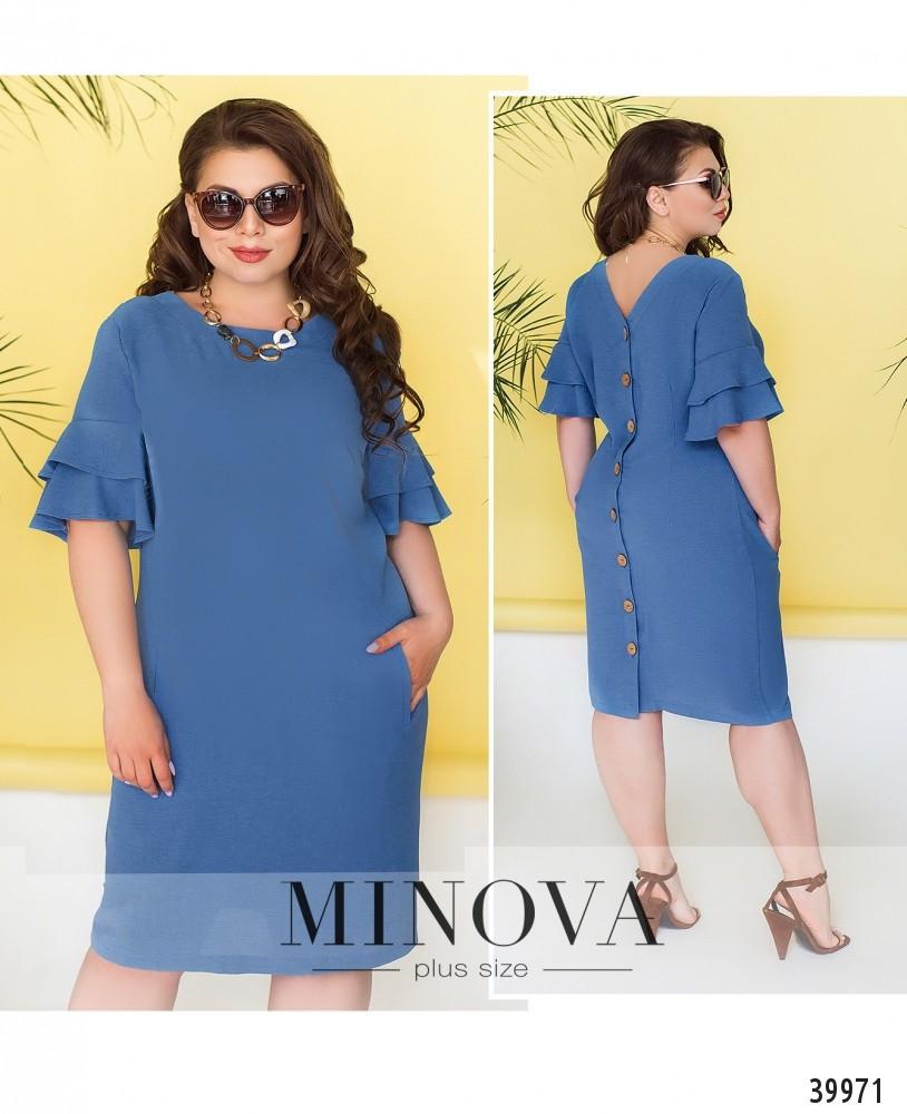 Платье женское летнее большой размер №18340-1-джинс| 50|52|54|56р.