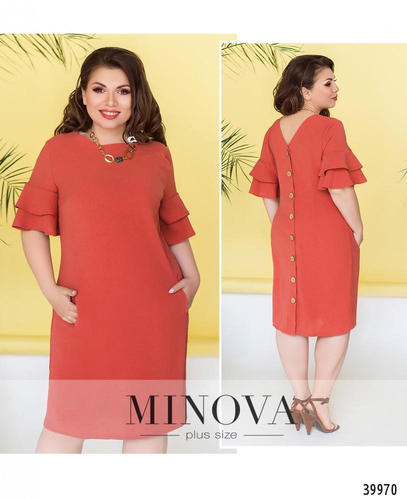 Платье женское летнее большой размер №18340-1-коралл| 50|52|54|56р.