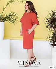 Платье женское летнее большой размер №18340-1-коралл| 50|52|54|56р., фото 2