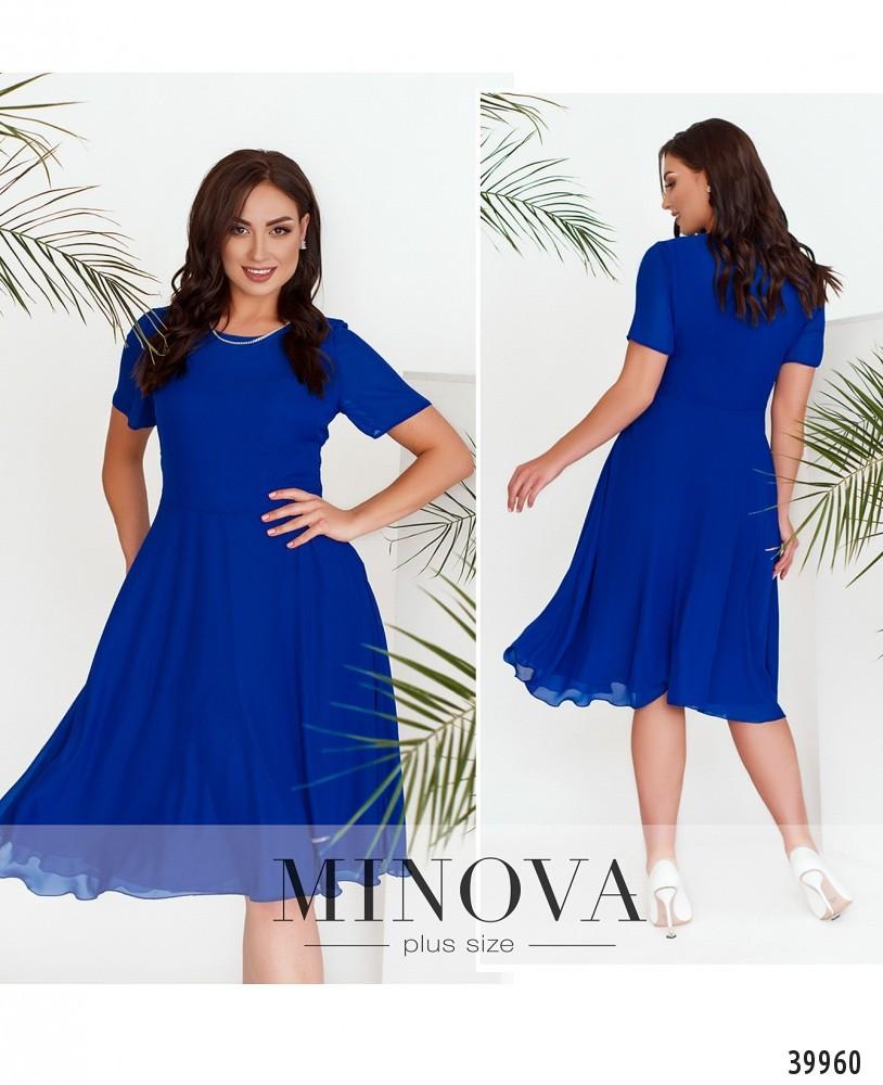 Платье женское летнее большой размер №3148B-синий| 48|50|52|54р.