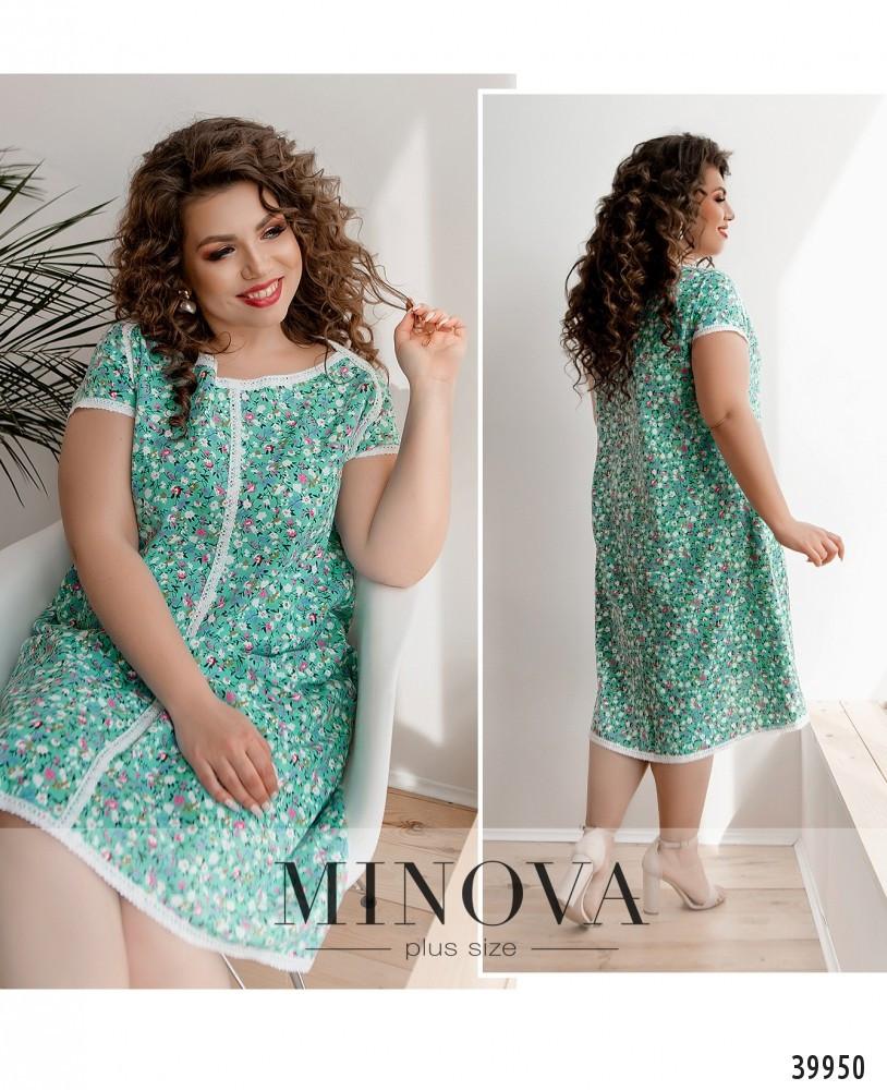 Платье женское летнее большой размер №265Б-мята  50 52 54 56 58 60р.
