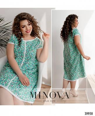 Платье женское летнее большой размер №265Б-мята  50 52 54 56 58 60р., фото 2