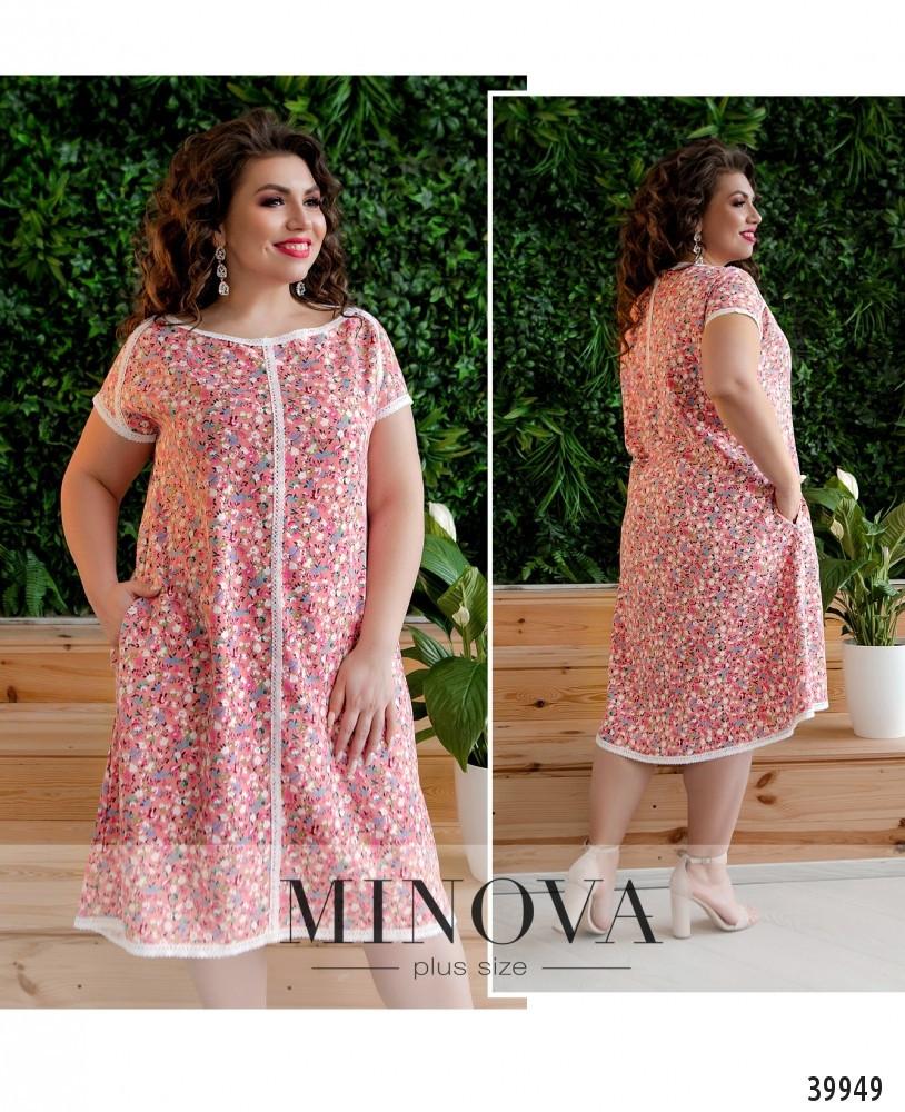 Платье женское летнее большой размер №265Б-пудра| 50|52|54|56|58|60р.