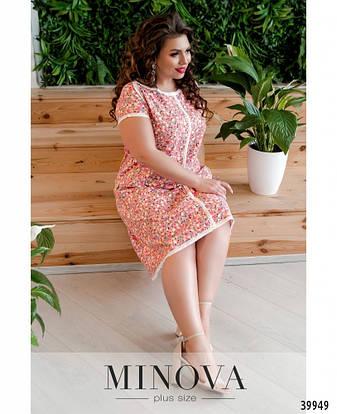 Платье женское летнее большой размер №265Б-пудра| 50|52|54|56|58|60р., фото 2