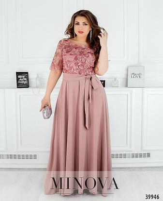 Платье женское летнее большой размер №19-20-розовый| 50|52|54|56р., фото 2
