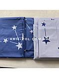 Комплект постельного белья с компаньоном NEBULA ТМ KRIS-POL (Украина) Бязь голд семейный, фото 2