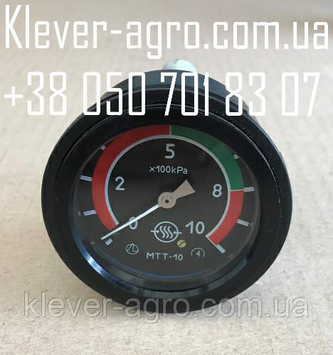 Указатель давления воздуха, масла МТТ-10 (пр-во Беларусь)