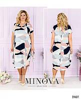 Платье женское летнее большой размер №827-серый| 50-52|54-56|58-60|62-64р.