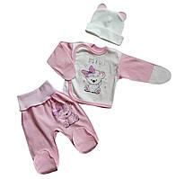 Комплект для новорожденного распашонка, ползунки, шапочка, Интерлок. Размер 56.(0-1,5 месяцев)