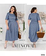 Платье женское летнее большой размер №19-27-светлый-джинс  50 52 54р.