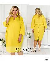 Платье женское летнее большой размер №840-желтый| 50-52|54-56|58-60|62-64р.