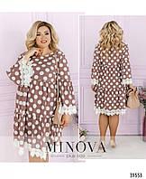 Платье женское летнее большой размер №842-капучино| 50-52|54-56|58-60|62-64р.