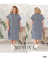 Платье женское летнее большой размер №1910-1-темно-синий| 50-52|54-56|58-60|62-64р.