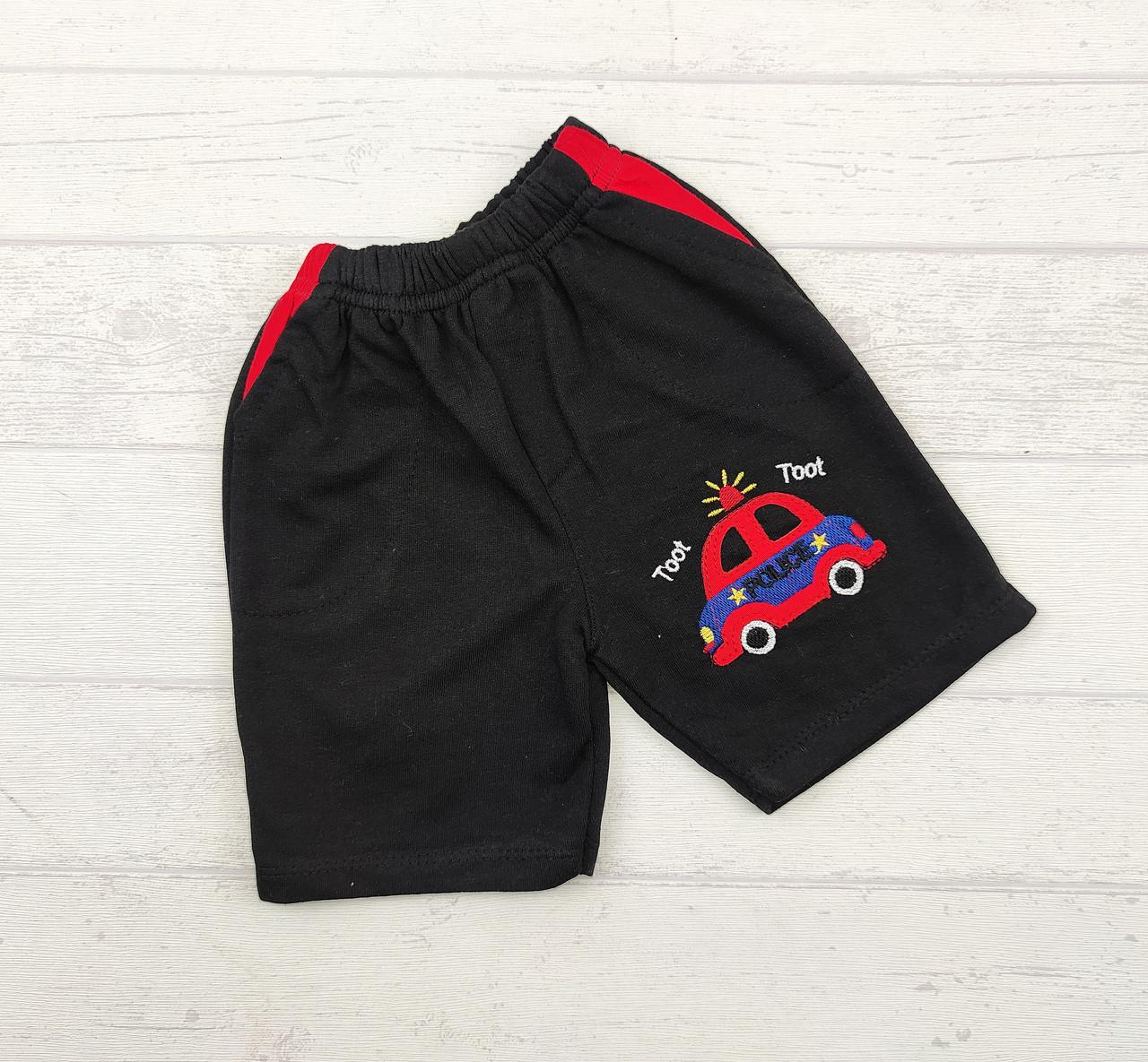 Детские шорты  на мальчика  1.2.3,4 года
