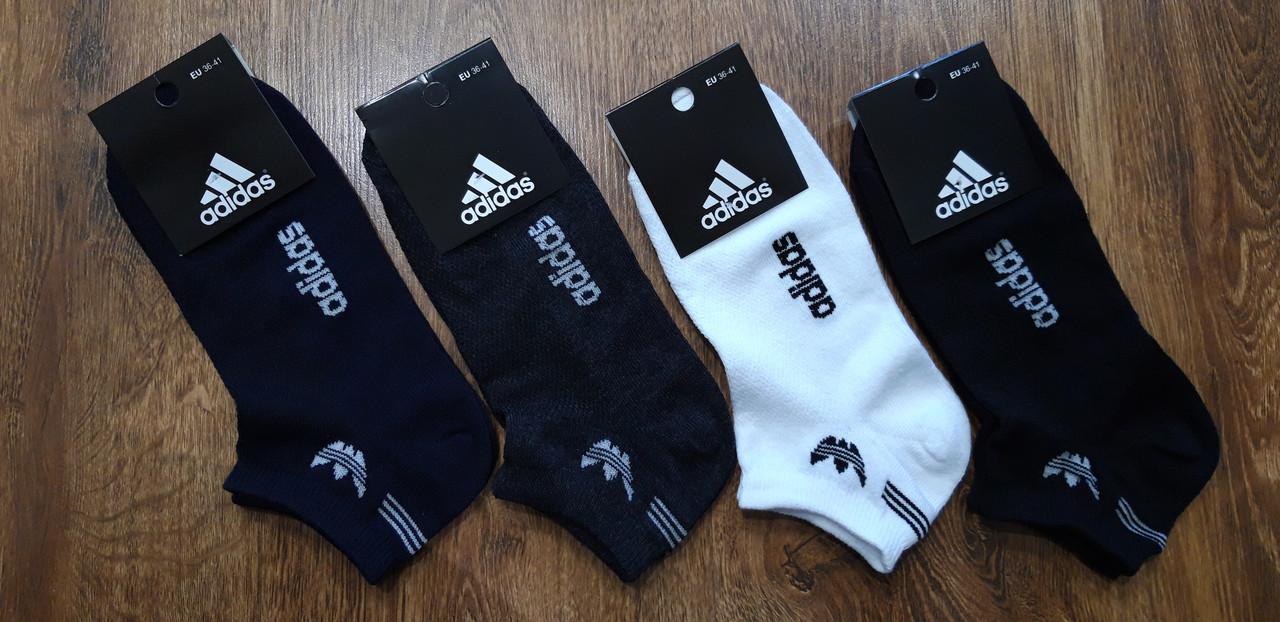 """Женские(подростковые)стрейчевые носки,сетка,короткие,в стиле""""Adidas"""" Турция 36-41"""