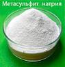 Натрію піросульфіт (метабісульфіт натрію, натрій пиросернистокислый)