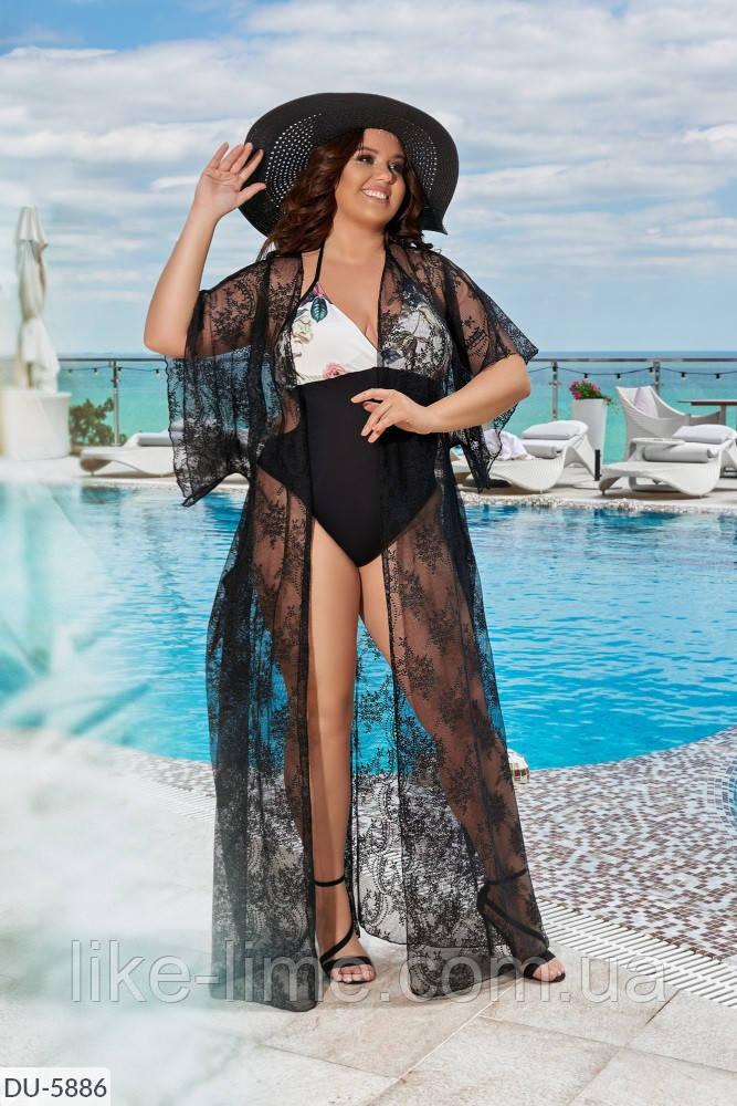 Женская длинная пляжная туника ,длинное парео