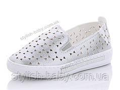 Детская обувь 2020 оптом. Детские модные кеды - слипоны бренда GFB - Канарейка для девочек (рр с 26 по 31)