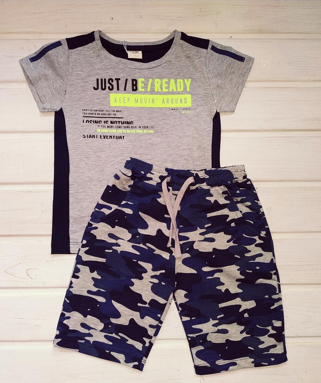 Костюм для мальчика футболка и шорты Размер 110 116 128