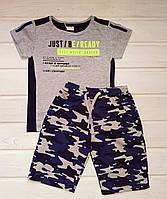 Костюм для мальчика футболка и шорты Размер 110 116 128, фото 1