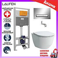Комплект подвесной унитаз безободковый Laufen Pro Rimles H8669570000001 + инсталляция imprese 3в1 i8120