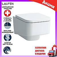 Подвесной унитаз безободковый Laufen Pro S Rimless H8209620000001 с сидением микролифт Soft-Close