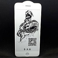 Защитное стекло для Apple iPhone 7/8 Plus Белое с полной проклейкой