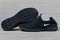 Кроссовки мужские 17493, Nike Free 3.0, темно-синие, < 42 43 44 > р. 42-27,0см.