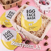 Тканевая маска с экстрактом яичного желтка Bioaqua Egg Face Mask