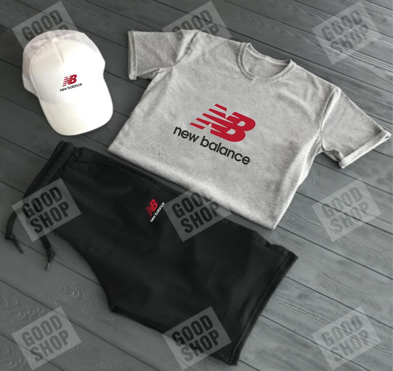 Мужской костюм тройка кепка футболка и шорты Нью Беланс (New Balance), летний мужской костюм, копия