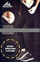 Брюки для похудения Heat Out Fit ST-2147 - способ быстро похудеть