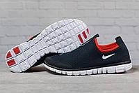 Кроссовки мужские 17492, Nike Free 3.0, темно-синие, < 41 43 44 > р. 41-26,5см.