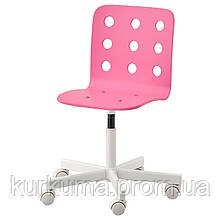 IKEA JULES Детский рабочий стул, розовый, белый (892.077.14)