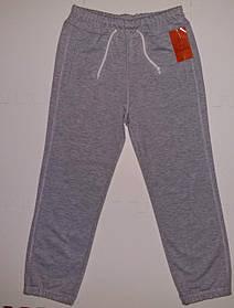 Детские спортивные штаны серые трикотажные размер 128