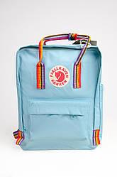 Рюкзак  Fjallraven Kanken Classic Rainbow 16л  Топ качество  голубой с радужными ручками( тканевая подкладка)