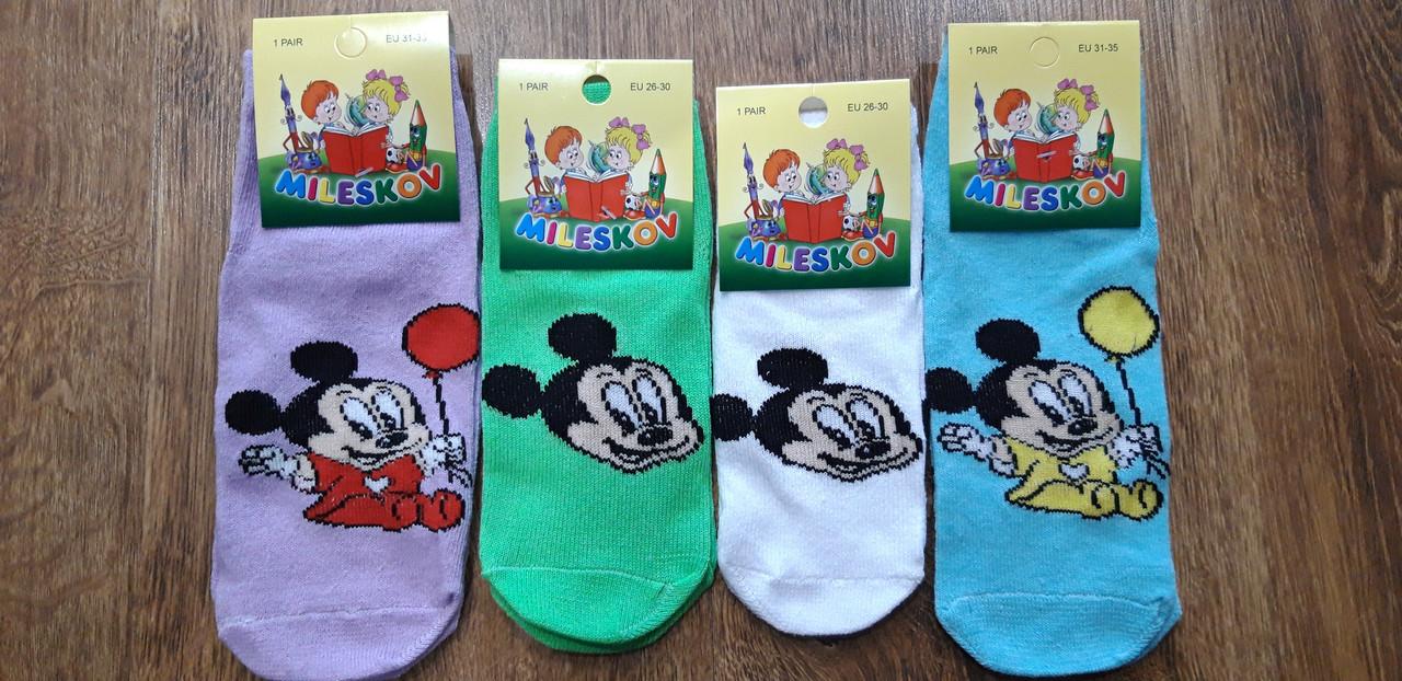 """Дитячі стрейчеві шкарпетки """"MiLeSKoV"""" Запоріжжя,26-30 та 31-35"""